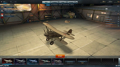 Ангар в World of Warplanes