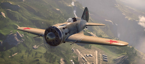 Самолетик в World of Warplanes