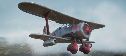 Скрин самолетика в World of Warplanes